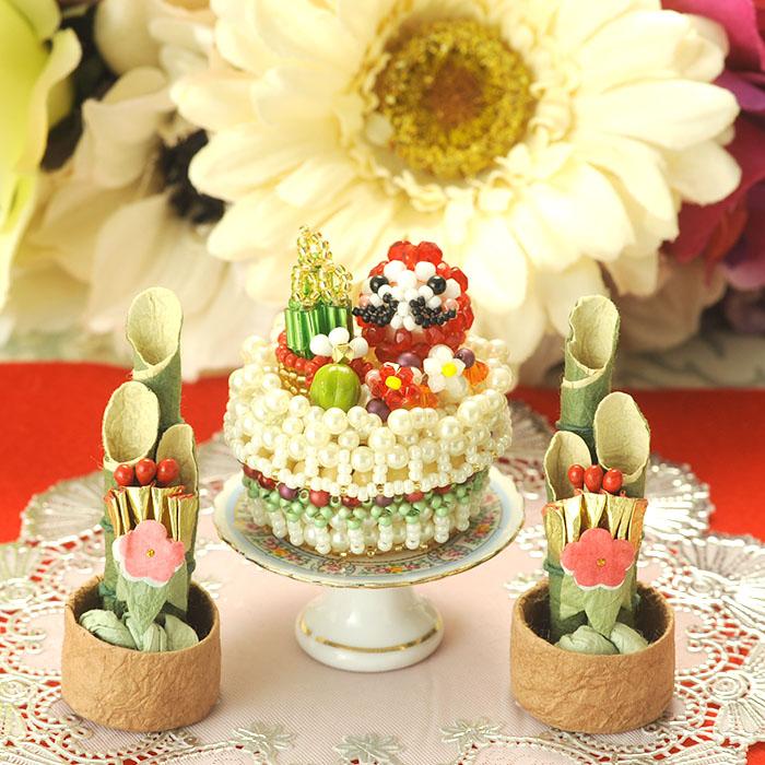 【コフレ・ドゥ・ガトー】Happy New Year〜だるまのお正月ケーキ〜 ビーズマニア