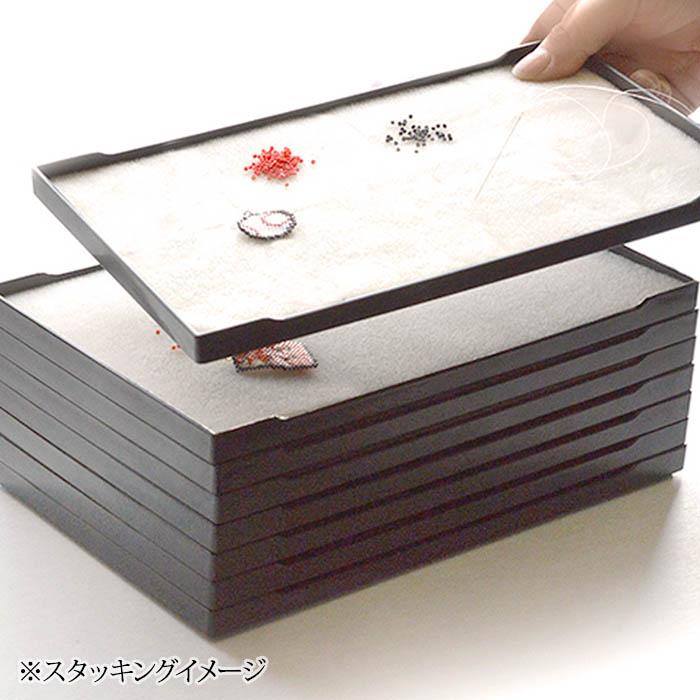 ★6/17 NEW★ スタッキングができる ビーズトレイ(マット付き)  H7626