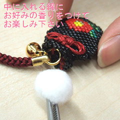 ビーズファクトリー デリカビーズで作る香袋キット〜コスモス(10月)〜  BFK-328