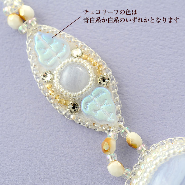 rivage  【作家:荒木晴美(atelier embellir)】