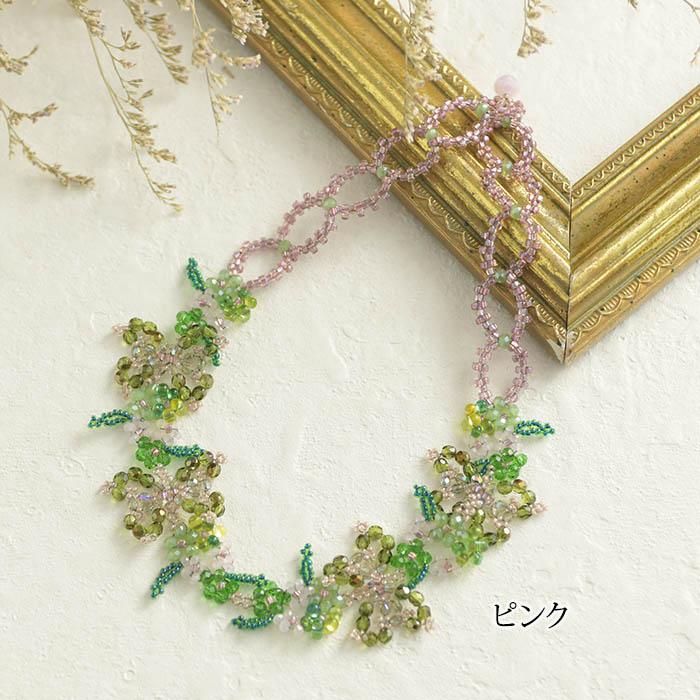 花園 ショートネックレス 【作家:新井桂子(Fairy-R)】