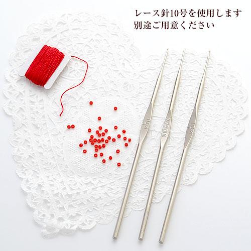 TOHO ≪オヤの技法で作るアクセサリーキット≫シードチェーン・ネックレス  FK-3