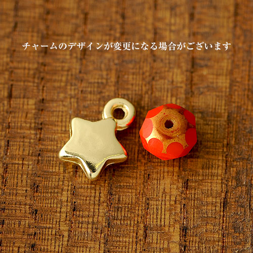 Happy Christmas 楽しいクリスマス2   OT-030 【作家:青木恵理(Blue-Bell)】