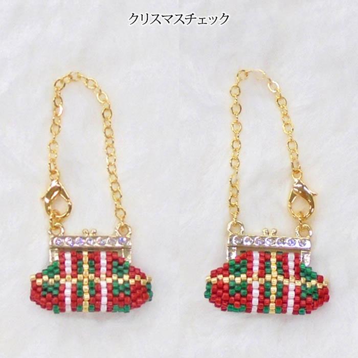 ★10/9 NEW★ ホビックス クリスマスバッグチャーム