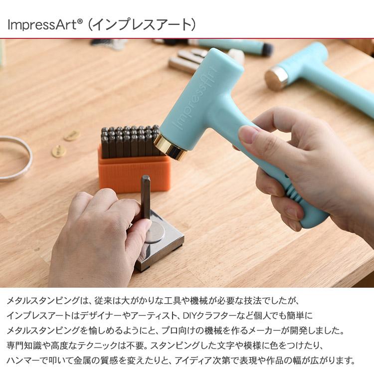 ネームタグ 刻印 名入れ インプレスアート シグネチャーレタースタンプ Typewriter 小文字 U0003/3/3
