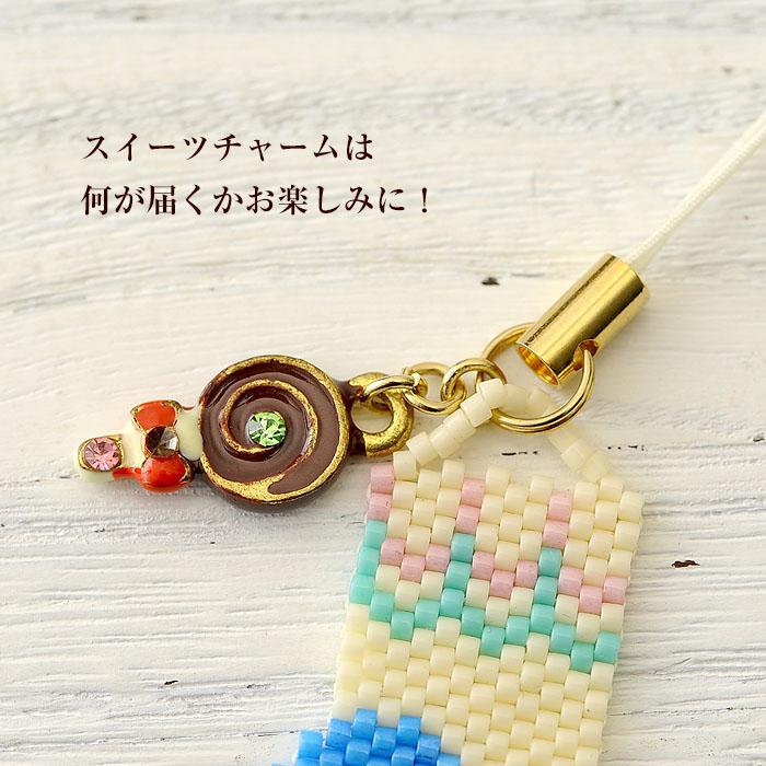 For  you あなたのために  OT-037 【作家:青木恵理(Blue-Bell)】