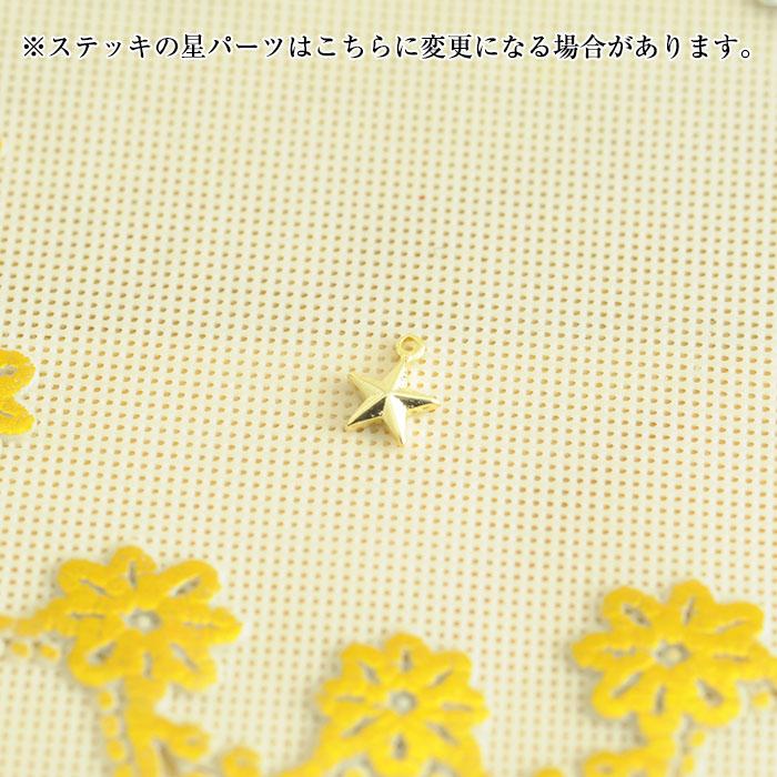 """幸せコロブタ・Angel(ブルー・銀) 【作家:しのはらみわ(Little""""B"""".)】"""
