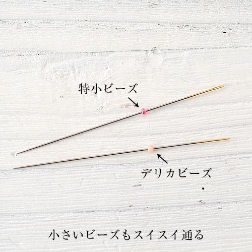 チューリップ ビーズステッチ針 No.13 TBN-005 【メール便対象商品】