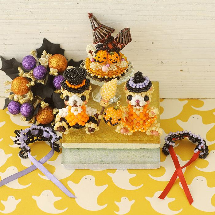 プレミアム☆テディベア〜Happy Halloween〜  ビーズマニア