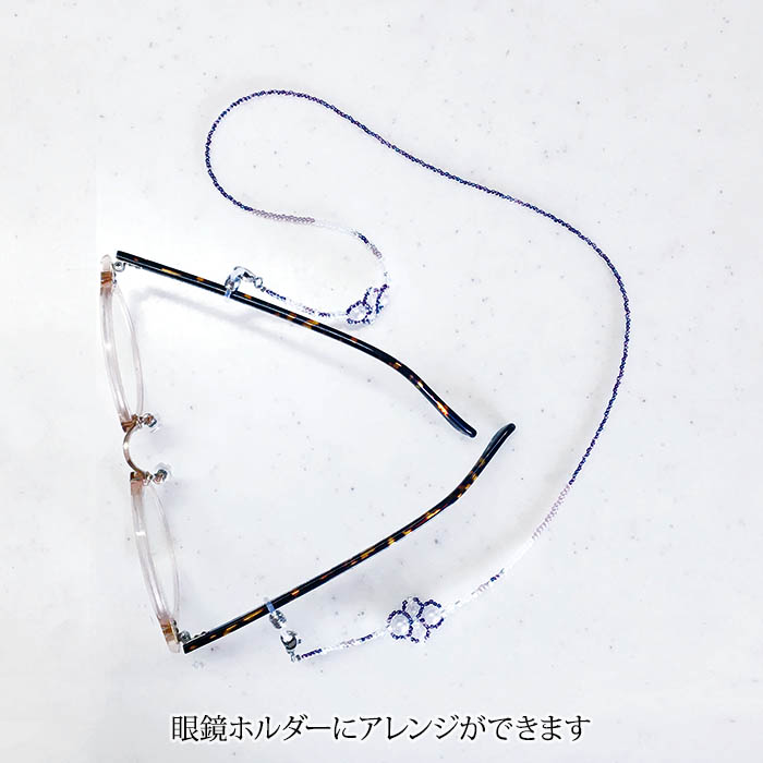 ★1/5 NEW★ TOHO マスクホルダー