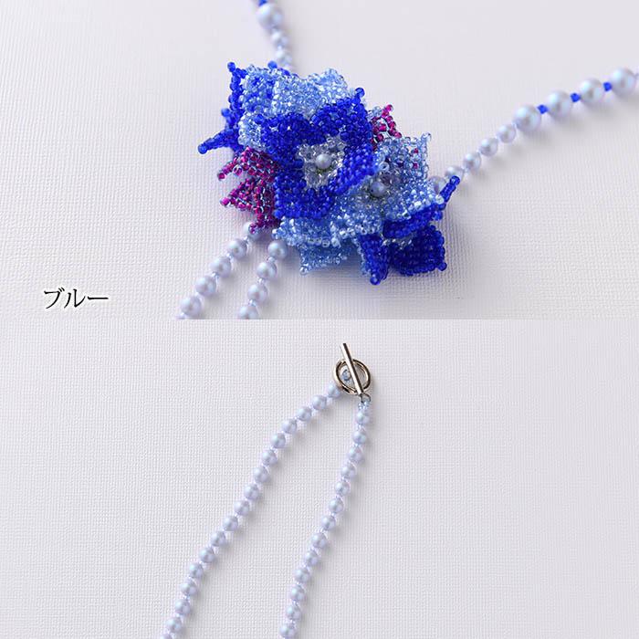 ☆11/5 再入荷☆ 花束のネックレス 【作家:加藤保子】