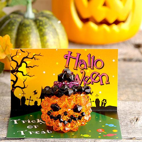 ホビックス かぼちゃのキャンディバスケット  KCB-811