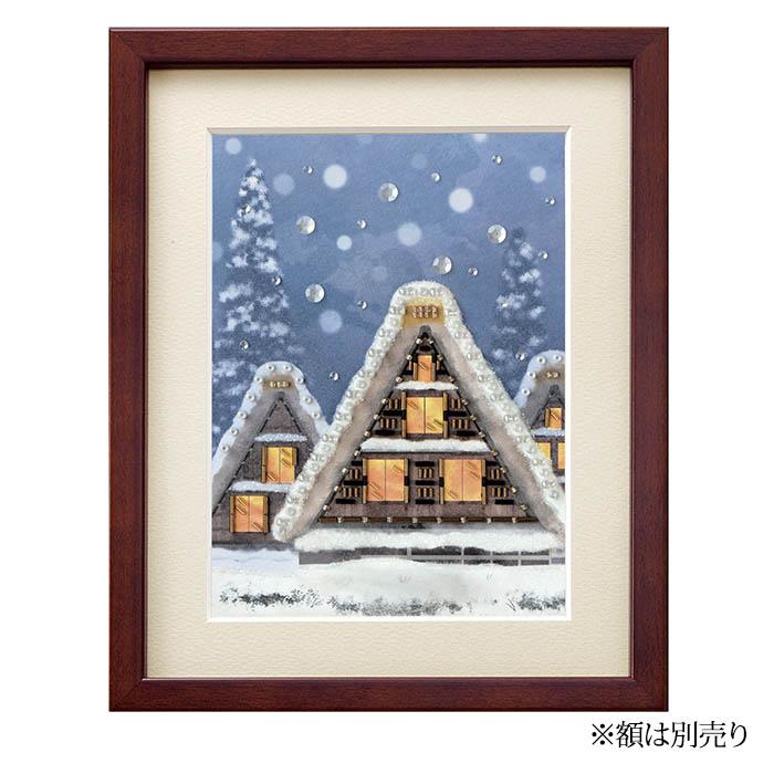 ビーズファクトリー 〜Beads Decor〜雪やこんこ(2月) ※額は別売り BHD-150