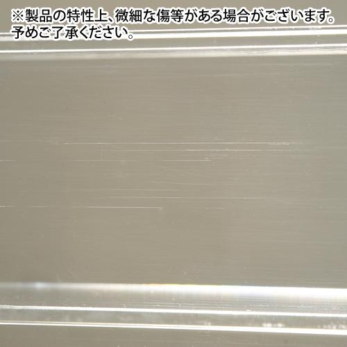 アクリル家具 ショーケース  H14.7cm×W18.6cm×D5.6cm AC30-2段