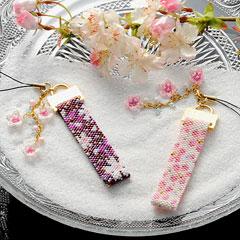 ベストビーズ・ステッチストラップ〜陽光桜〜  ビーズマニア