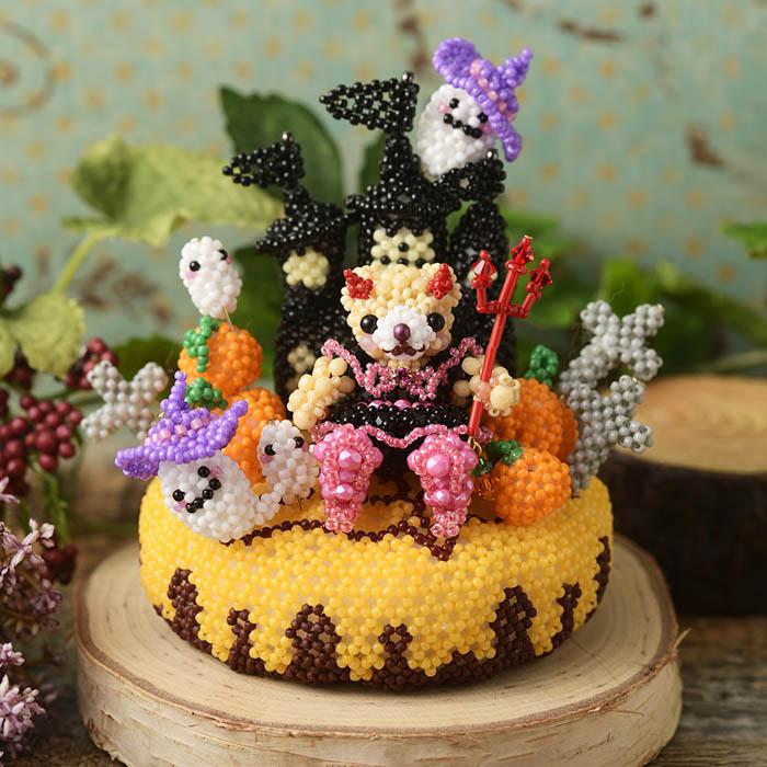 ビーズで編みぐるみ〜ハロウインケーキ〜  ビーズマニア