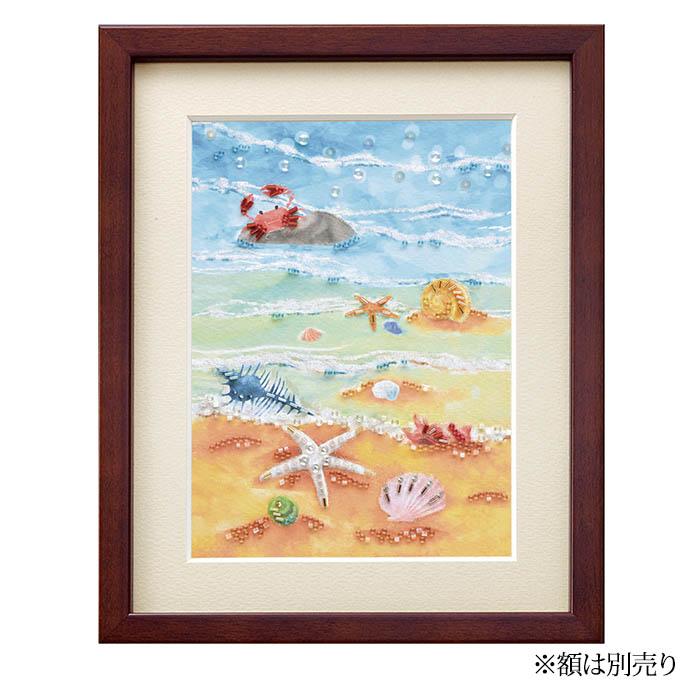 ビーズファクトリー 〜Beads Decor〜海からの贈り物(7月) ※額は別売り BHD-155