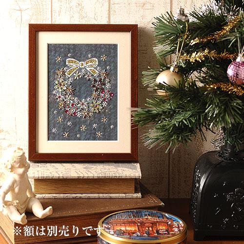【現在庫分☆限定SALE中】 ビーズファクトリー 〜Beads Decor〜クリスマスリース ※額は別売り BHD-70