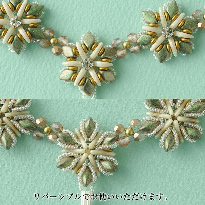 olive bloom necklace 【作家:荒木晴美(atelier embellir)】