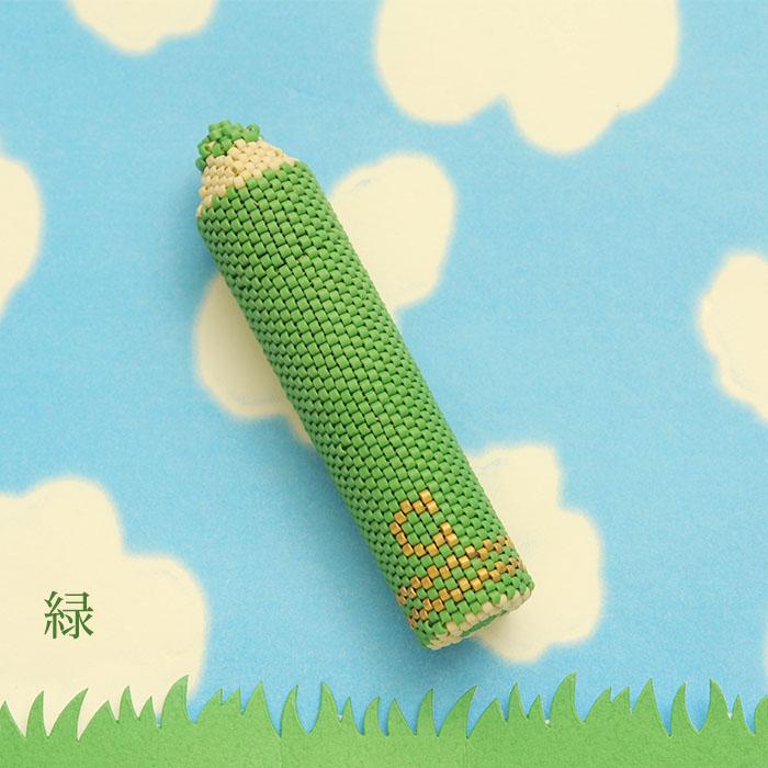 虹色ニードルケース 【作家:漆原昌美(Mai My Beads)】