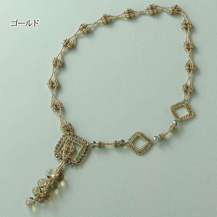 FANTASIA 【作家:新井桂子(Fairy-R)】