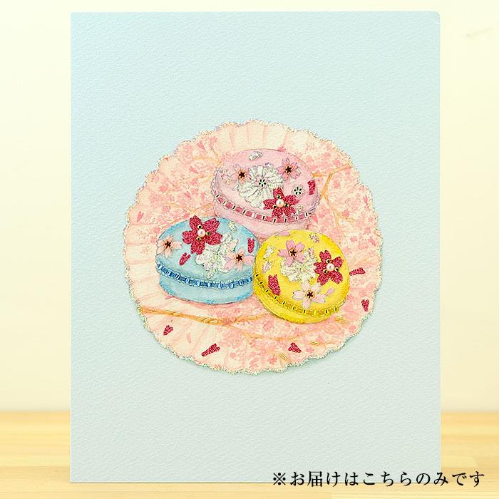 ビーズファクトリー 〜Beads Decor〜桜のマカロン(4月) ※額は別売り BHD-108