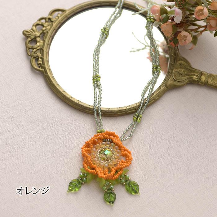 poppy necklace 【作家:荒木晴美(atelier embellir)】