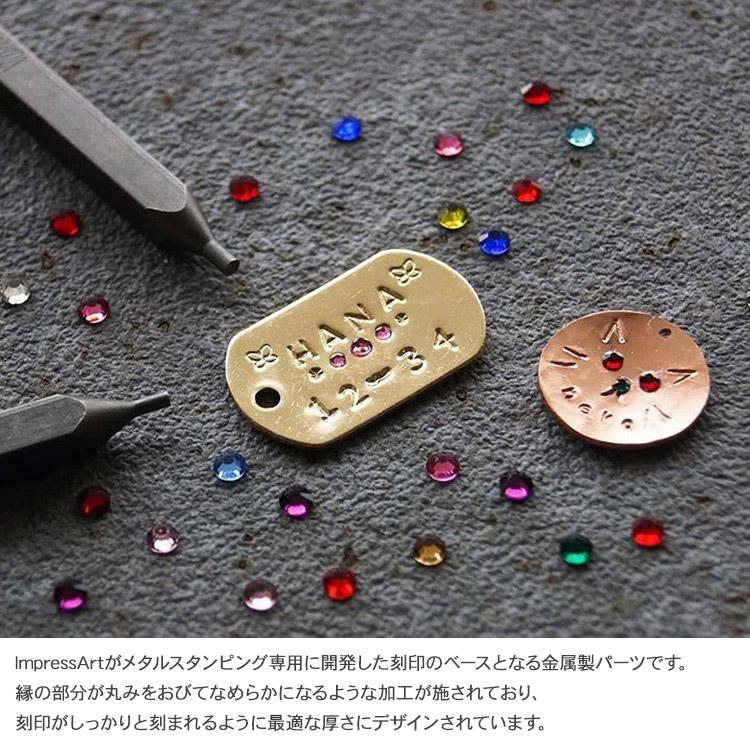 ネームタグ 刻印 名入れ インプレスアート ドッグタグ 真鍮 約32×19mm U3008//1