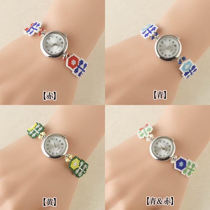 """Little B watch 〜北欧花〜 【作家:しのはらみわ(Little""""B"""".)】"""