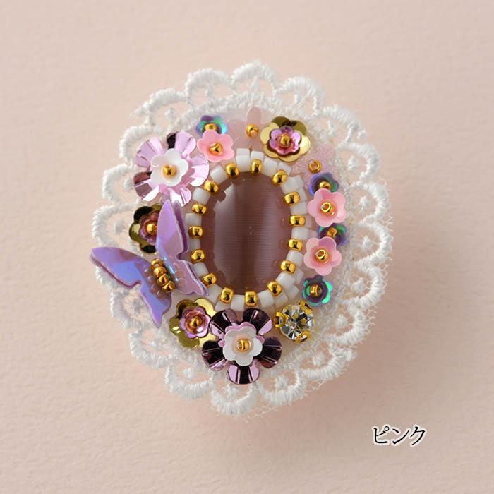 プチフルール 【作家:漆原昌美(Mai My Beads)】