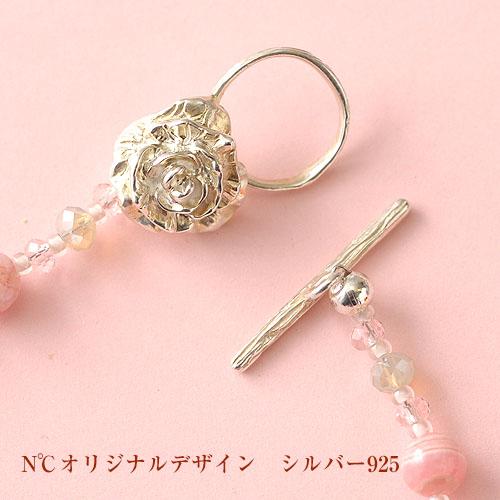 薔薇のネックレス  【作家:渡辺七重(N℃)】