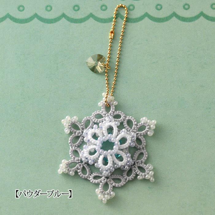 スノーキャンデイ・チャーム 【作家:ビーズタティング Crystal*Flower(せいのまりこ)】