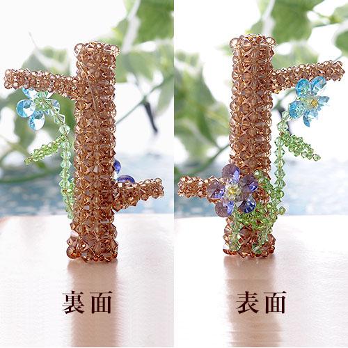 ケツァールと止まり木のセット  【作家:ちばのぶよ】