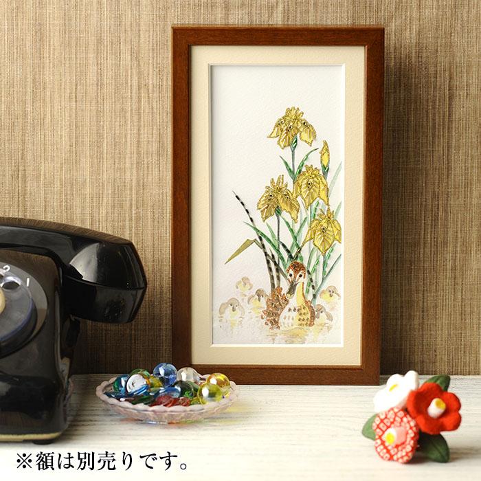 ビーズファクトリー 〜Beads Decor〜菖蒲・カルガモ(5月) ※額は別売り BHD-121W