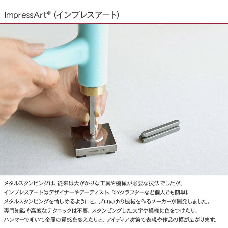 ネームタグ 刻印 名入れ インプレスアート ブレスレット 真鍮 幅約6×150mm U3802//1