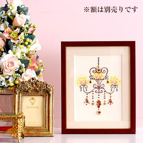 【現在庫分☆限定SALE中】 ビーズファクトリー 〜Beads Decor〜リュストル ※額は別売り BHD-11