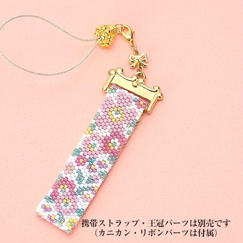 Flower Gardenストラップ(ピンク)  S-32c 【作家:Shinon あわいしのぶ】