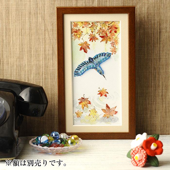 ビーズファクトリー 〜Beads Decor〜紅葉・カワセミ(11月) ※額は別売り BHD-127W
