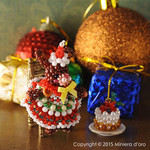 ラビット〜Nicoleとクリスマスケーキ〜 【作家:Miniera d'oro】