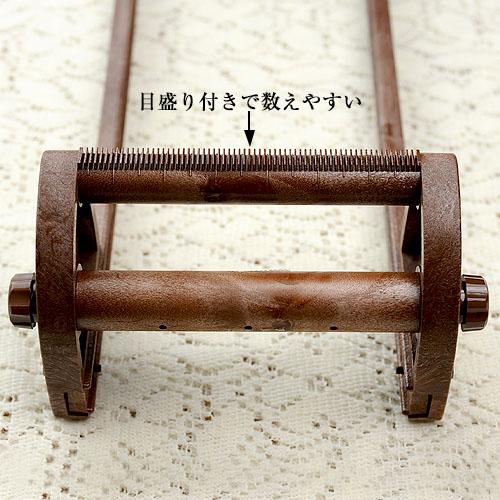 デリカビーズ専用伸縮型織機  LM-21R