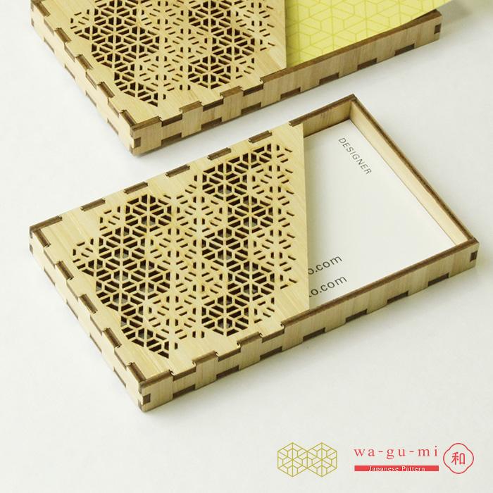 Japanese Pattern wa-gu-mi カードケース 毘沙門亀甲
