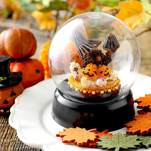 スノードーム〜happy halloween〜  ビーズマニア