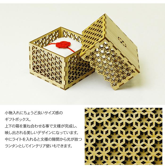 Japanese Pattern wa-gu-mi ギフトボックス 帝つなぎ
