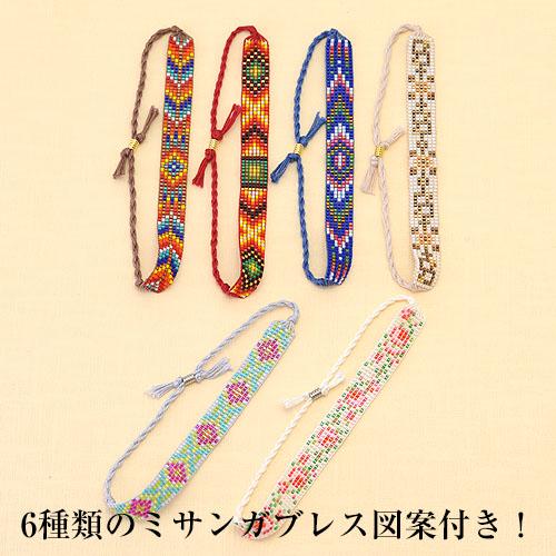 ビーズファクトリー ミサンガブレス専用糸セット(アイボリー) 1パック  K-4960#1