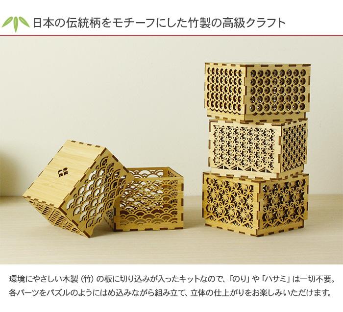 立体パズル 木製 wa-gu-mi ギフトボックス 七宝