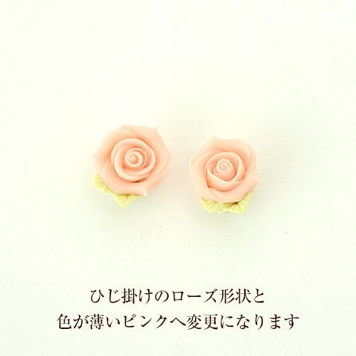 プリンセスソファー(ピンク) 【作家:Lovelyカオリ〜渡辺かおり〜】