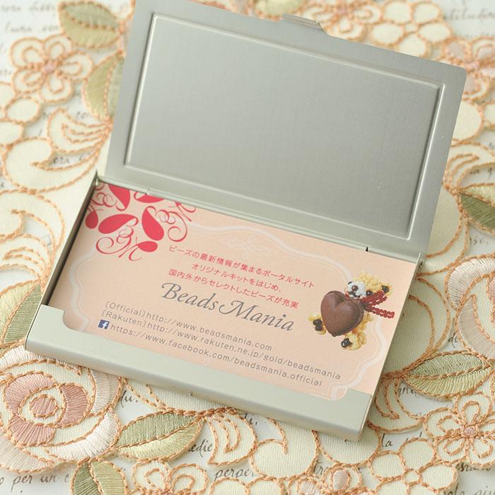 〜板チョコ〜カードケース  ビーズマニア