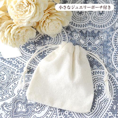 TOHO メゾン ド ブロドゥリ〜FLOWER earring II〜  MDB-6