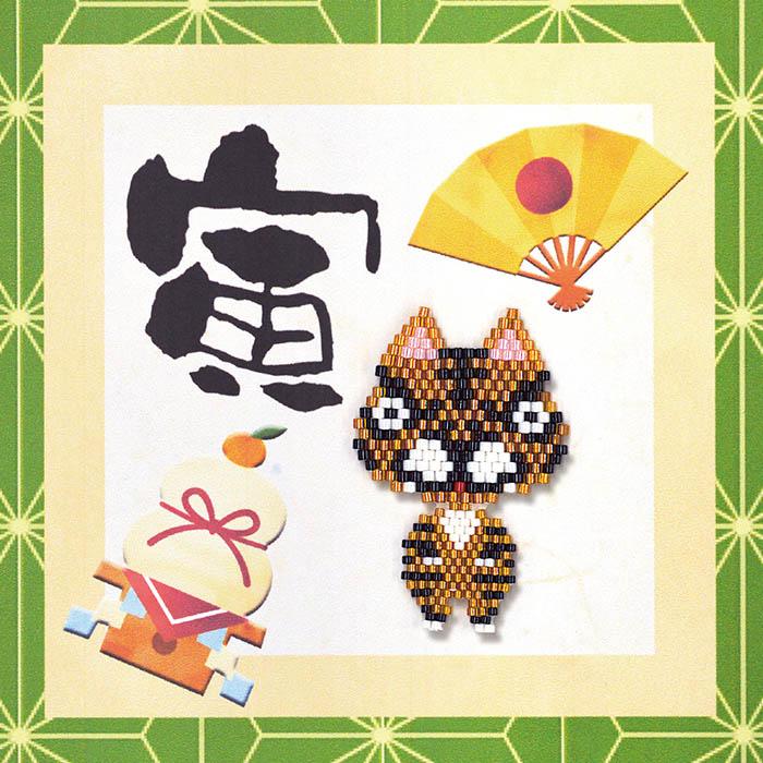 ★8/3 NEW★ ビーズファクトリー シェイプドステッチで作る干支キット〜寅〜 ※額付き  BHD-164