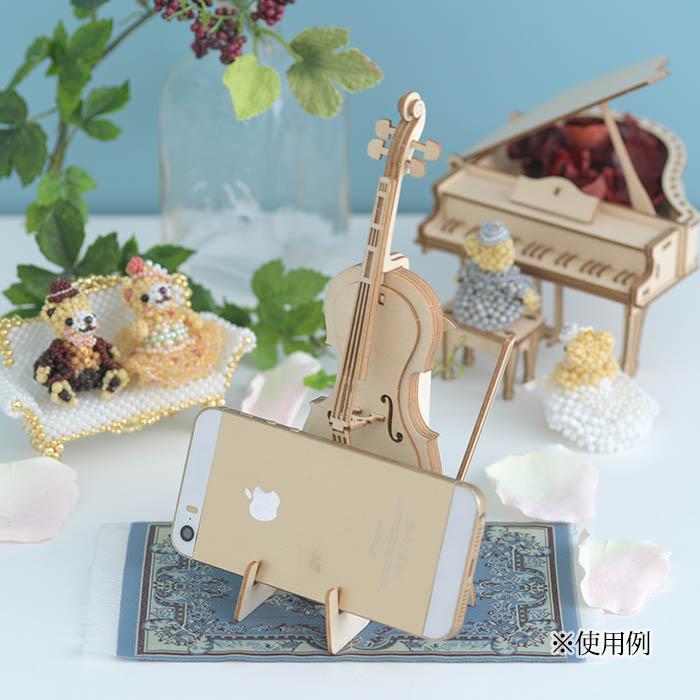 立体パズル 木製 ki-gu-mi チェロ スマホスタンド